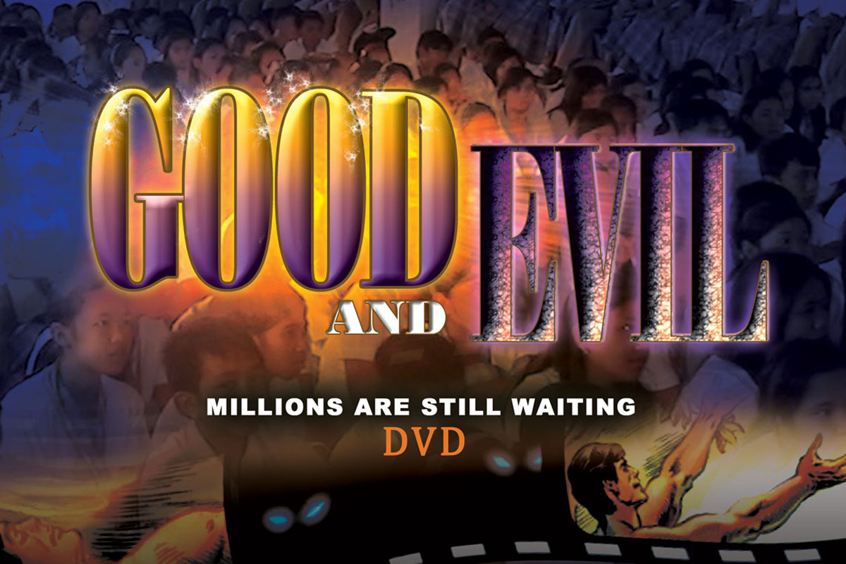 Good and Evil Animation Project DVD